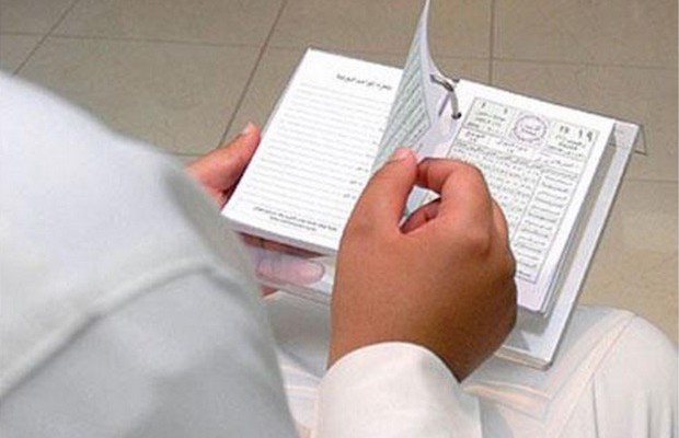 L'Arabie Saoudite célèbre la Tabaski le 12 septembre