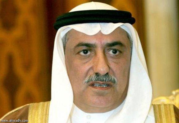 Arabie saoudite : le ministre des Finances limogé par décret royal
