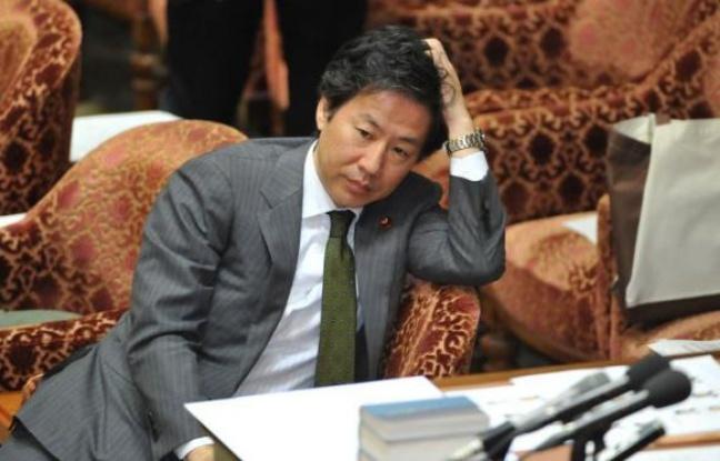 Election américaine : Réunion d'urgence du ministère des Finances japonais et de la Banque centrale