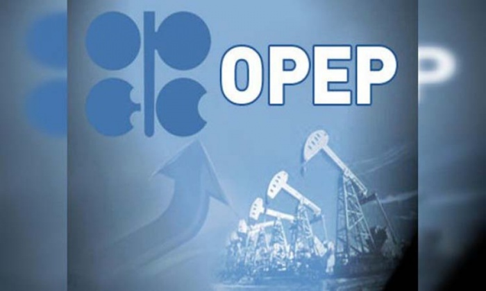 L'Opep est parvenue à un accord de limitation de sa production
