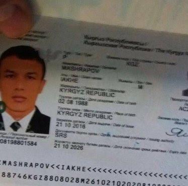 Attaque terroriste à Istanbul : Iakh Machrapov nie en être l'auteur