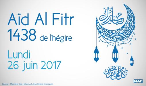 Aïd Al Fitr célébré lundi au Maroc (ministère des Habous et des Affaires Islamiques)