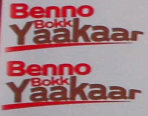 Violences à Grand-Yoff : Benno Bokk Yakaar/Dakar invite les autorités compétentes à sévir