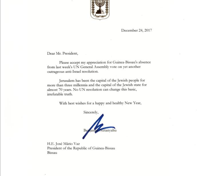 (Document) Démission du Premier ministre Bissau-guinéen : Les effets collatéraux de la Décision de Trump sur Jérusalem