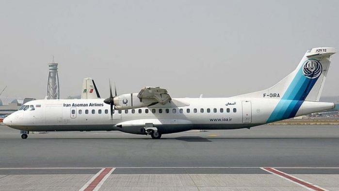 Un avion de ligne s'écrase en Iran : 66 morts