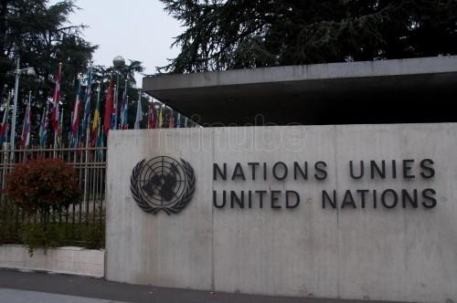 Journée de la femme : Panel aux Nations-Unies avec Penda Mbow