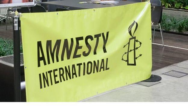 Justice : Amnesty contre la pratique dite de «retour de parquet» et le nombre réduit d'avocats inscrits au barreau