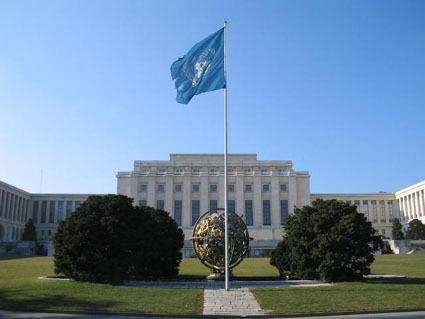 Genève : Journée internationale contre la candidature illégale de Wade, au Palais des Nations