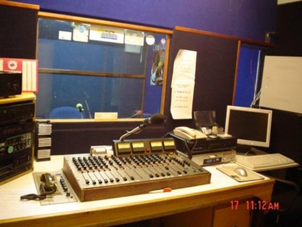 [ AUDIO ] Bulletin d'information de la RFM du 17 Juillet ( 09 H)