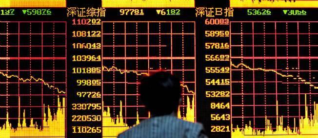 Le monde replonge-t-il dans la crise ?