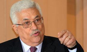 Mahmoud Abass présentera une demande de reconnaissance d'un Etat palestinien en septembre