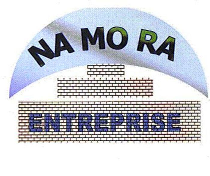 Namora, le plus grave scandale depuis l'indépendance (Par Cheikh Yérim Seck).
