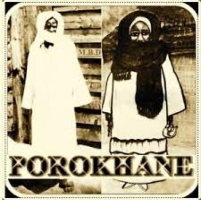 SOKHNA DIARRA / 33 ans sanctionnés d'une œuvre colossale... Quand Porokhane célèbre celle qui fait la fierté du monde musulman au féminin