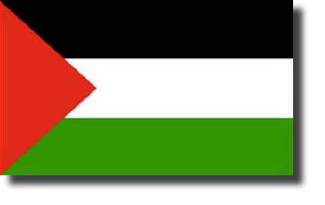 Amadou Lamine Sall, Poète : Pour un Etat palestinien indépendant et un peuple d'Israël reposé  «La meilleure vengeance est le pardon.»