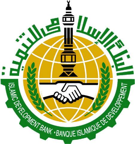 La finance islamique: un facteur d'intégration et de communication interculturelle ( Dr Djibril Safi SECK )