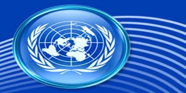 Pour raison de santé publique : La Mission sénégalaise à l'Onu sommée de vider ses locaux