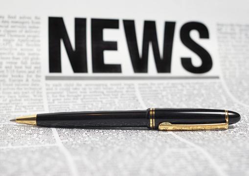 Le journalisme Sénégalais est-il un contradicteur ? (ASSANE NGOM)