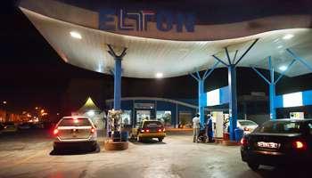 Sénégal : Baisse des prix du carburant dès ce samedi