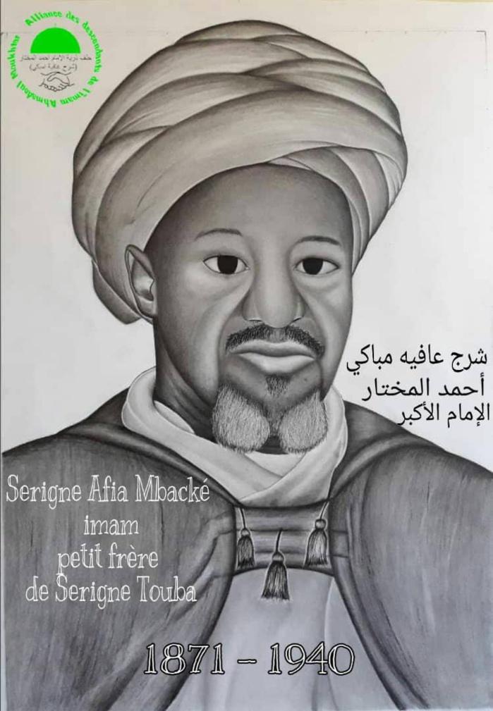 DIOURBEL / Serigne Affia Mbacké célébré... La vie et l'œuvre d'un homme d'une dimension spirituelle exceptionnelle