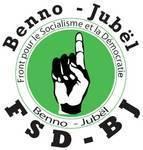 Le Conseil National  des Jeunes du FSD/BJ dénonce l'arrestation de Thierno Bocoum et de trois de ses camarades