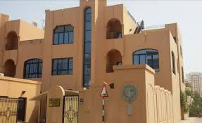 Émirats Arabes Unis / Escroquerie : L'Ambassade du Sénégal révèle le nom des malfaiteurs