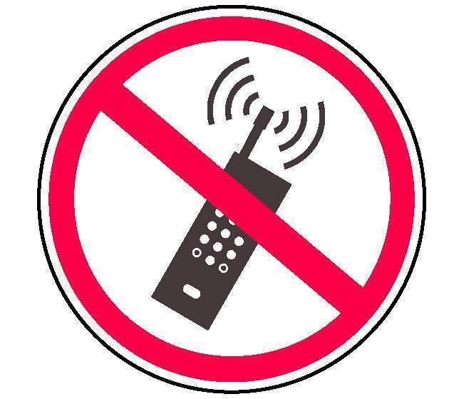 Qu'est-il arrivé aux téléphones portables de Karim Wade, Souleymane Ndéné, Pape Diop... ?