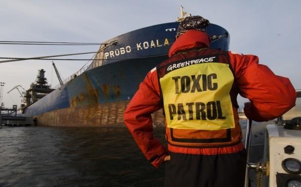 Trafigura dans les eaux du Sénégal ?
