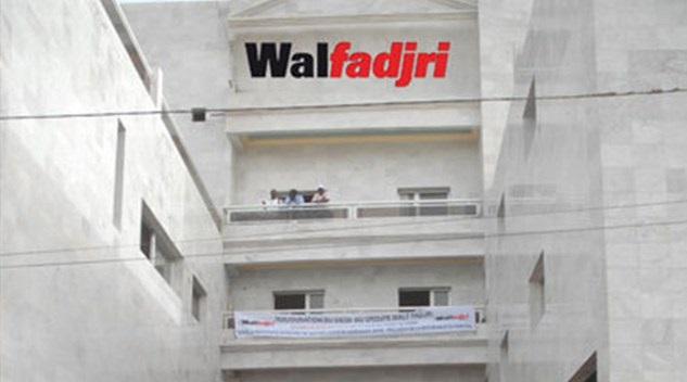 Média : Retour de Jean Meïssa Diop et Tidiane Kassé à Walf Quotidien