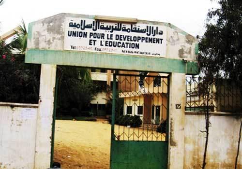 Sur la piste des Salafistes à Dakar