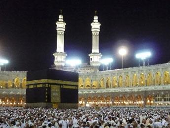 Pèlerinage à la Mecque 2012: Le prix du billet d'avion baisse!