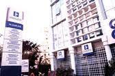 La Caisse de dépôts et de consignations change de Dg.