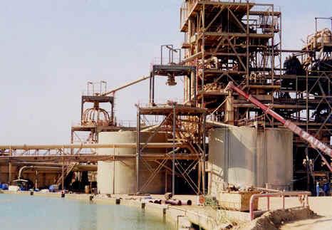 Lettre ouverte au chef de l'état sur la situation des ICS  (Industries Chimiques du SENEGAL)