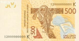 Bientôt, une nouvelle coupure de billet de banque au Sénégal.