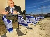 """Israël lance l'opération """"pilier de défense""""."""