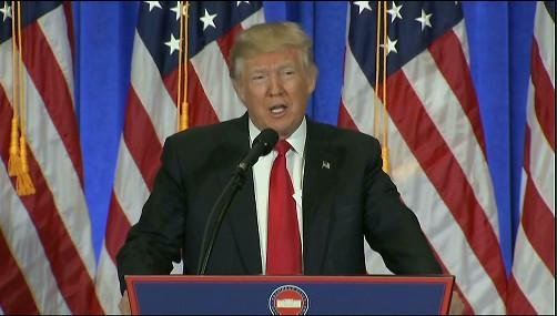 Donald Trump depuis la maison blanche : « j'ai gagné l'élection (...) sauf si on me la volé... »