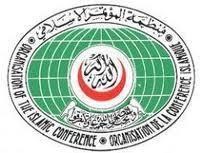 Secrétariat général de l'OCI : Riyad sollicite le soutien de Dakar (diplomatie)