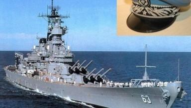 Affaire du navire de guerre « Defender » : Toto Sarr libre, ses co-inculpés écopent de peines de prison avec sursis