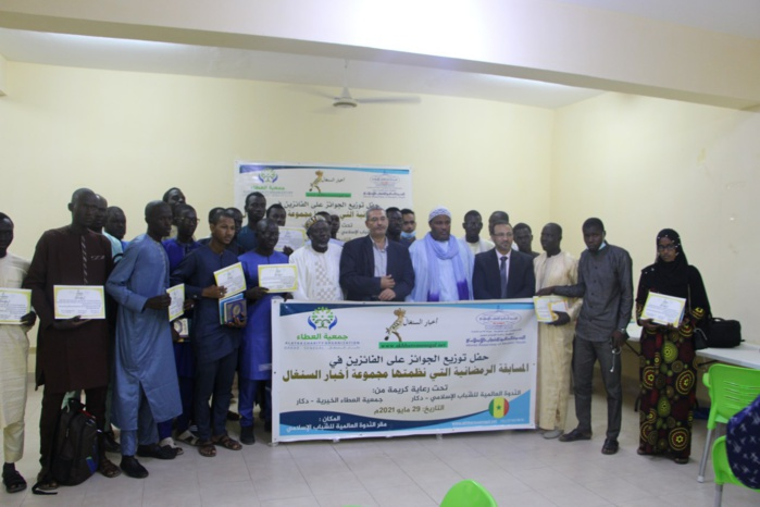Poésie Islamique / Des jeunes étudiants Sénégalais honorés par l'Ong WAMY de l'Arabie Saoudite ( IMAGES )