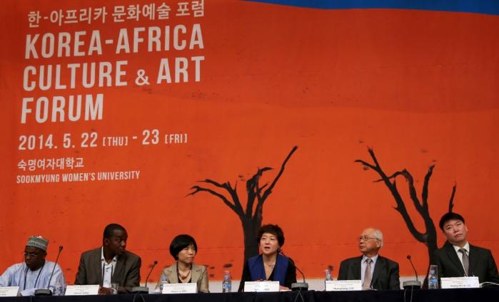 Mélodie de Kora Sénégalaise en Corée du Sud (Par Min-Yong LEE, Professeur invité à l'université Sookmyung)