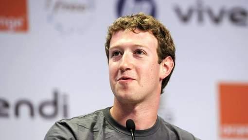 Le mur de Zuckerberg piraté pour signaler une faille sur Facebook