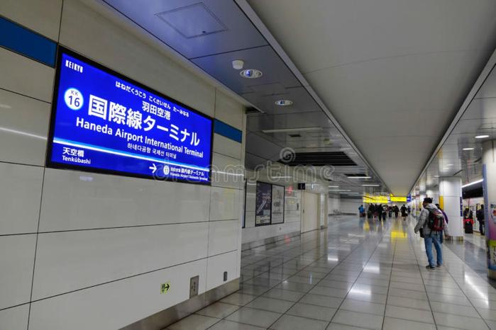 Affaire de l'agent consulaire dépêché à Tokyo : la situation sous contrôle, le rôle joué par l'ambassadeur pointé du doigt
