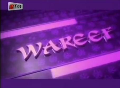"""Wareef à Rufisque - 29 Août 2013 - """"Jikko ak borom pax"""""""