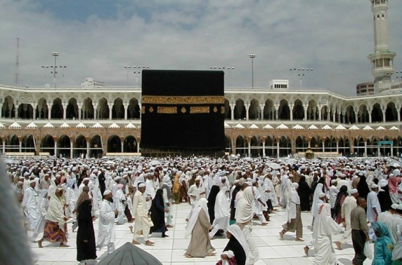 SUNU DINÉ - Comment faire le Hajj ?: Explications détaillées et illustrées des différentes étapes du Pèlerinage