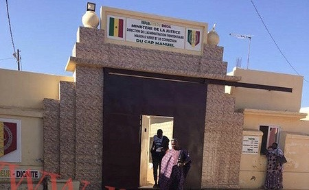 Décès de Cheikh Niasse : La précision de l'administration pénitentiaire