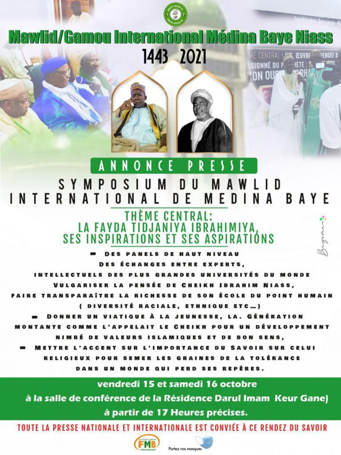 Symposium du Mawlid International de Médina Baye : Le thème de cette année portera sur la fayda Tidjaniya Ibrahimiya, ses inspirations et ses aspirations.