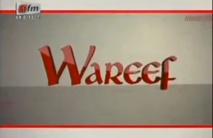 Wareef - 10 Mars 2014 - maraboutage dans le lieu du travail