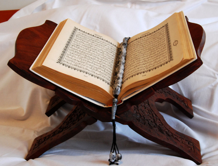 Oumar Sankharé : De la culture grecque aux dérives sur le Coran