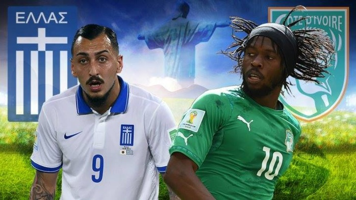 Mondial 2014 : «les raisons de notre élimination viennent de nous-mêmes», selon Gervinho