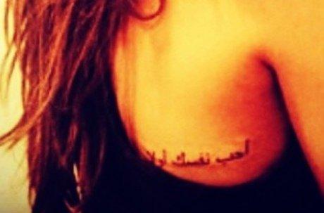 A qui appartient ce nouveau tatouage en arabe ?