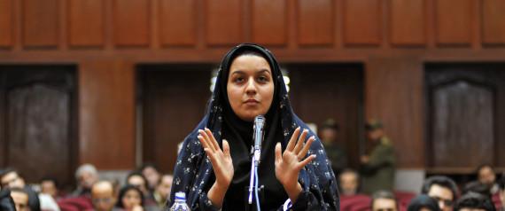 REYHANEH JABBARI : la dernière lettre poignante de la jeune Iranienne pendue
